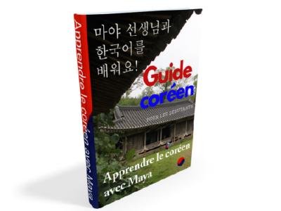 La couverture du guide coréen de Maya