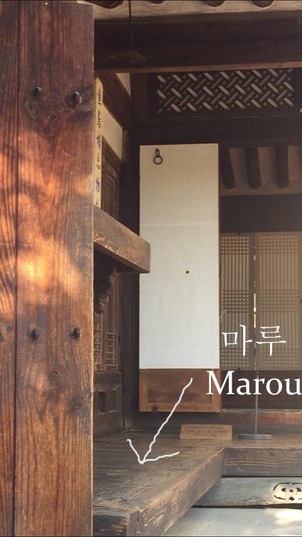 Description de Marou dans une maison traditionnelle coréenne