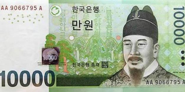 Le portrait de Sejong le Grand est imprimé sur le billet de 10000 wons en Corée du Sud.