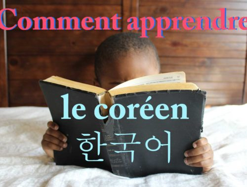 Comment apprendre le coréen